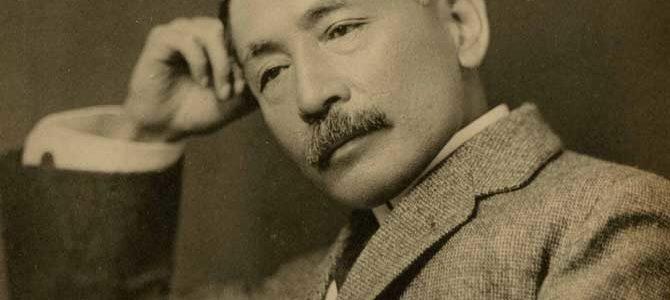 Natsume Soseki. Il tessitore di parole.