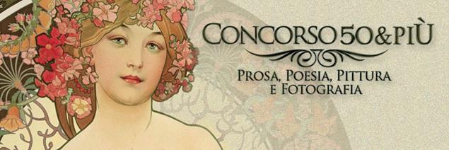 """""""Prosa, poesia, pittura e fotografia"""". Intervista a Elio Pecora"""