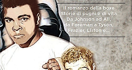 Domenico Paris anteprima. Il massimo della passione